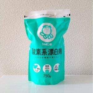 ワキガ 漂白剤の選び方