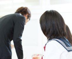 ワキガ 対策 高校生 手術