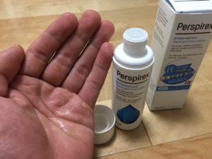 塗り薬 塩化アルミニウム