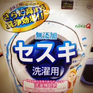 ワキガ 対策 セスキ炭酸ソーダ