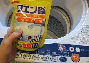 わきが 洗濯