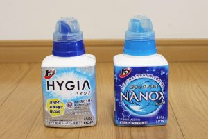 ワキガ 家庭用洗剤